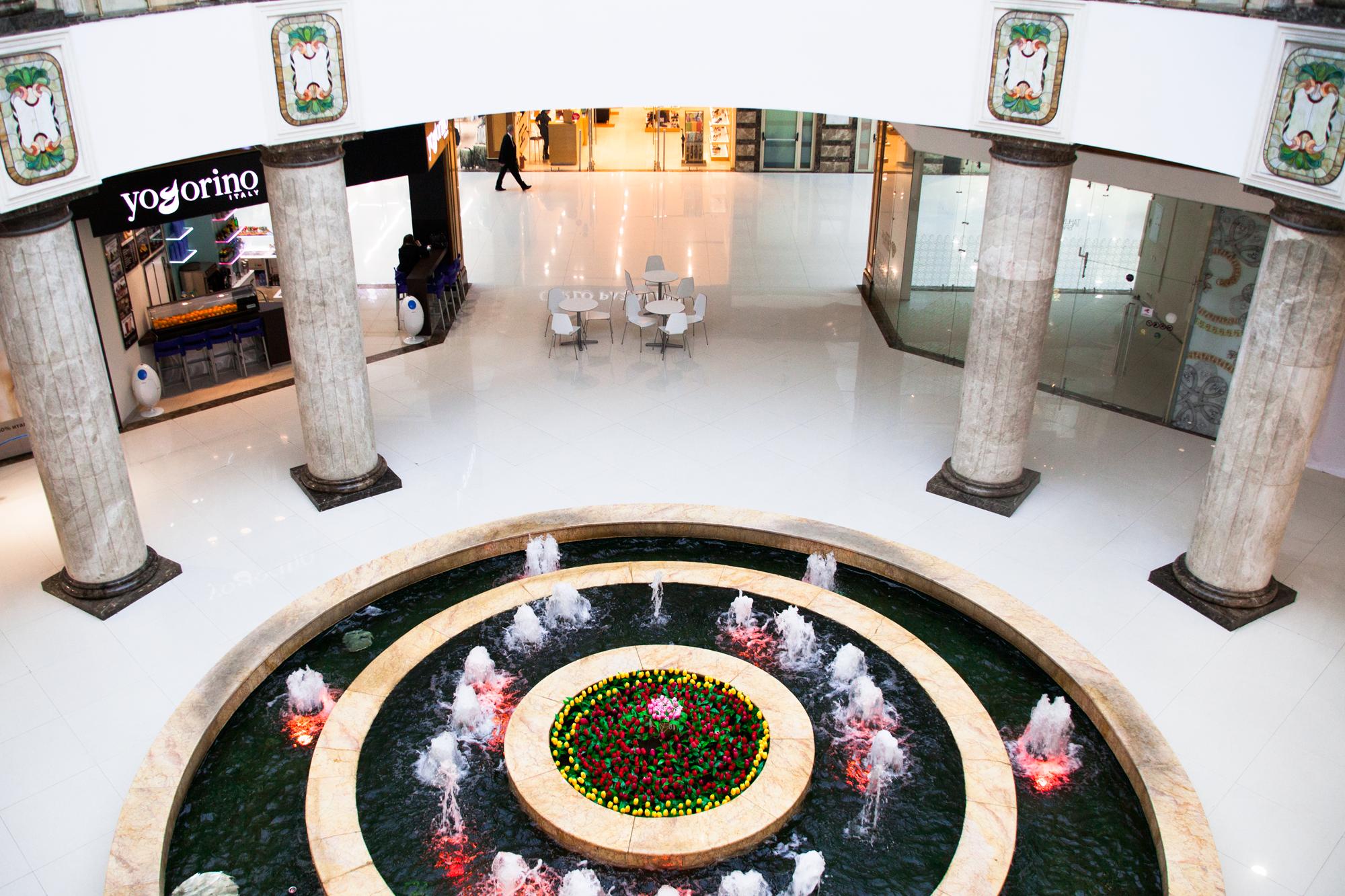 Rio Mall interior
