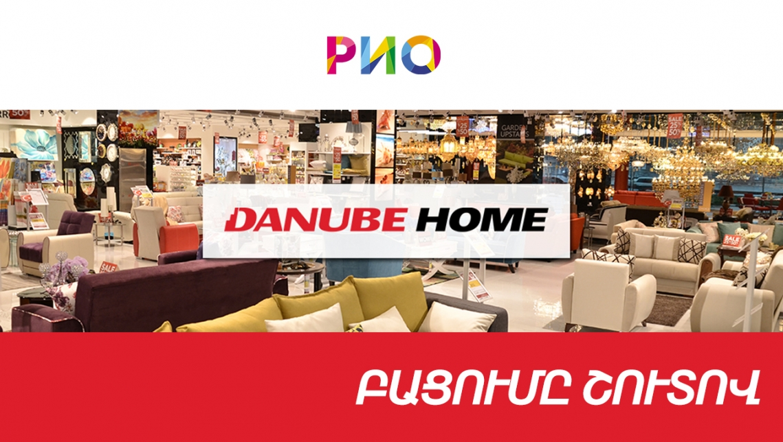 Danube soon