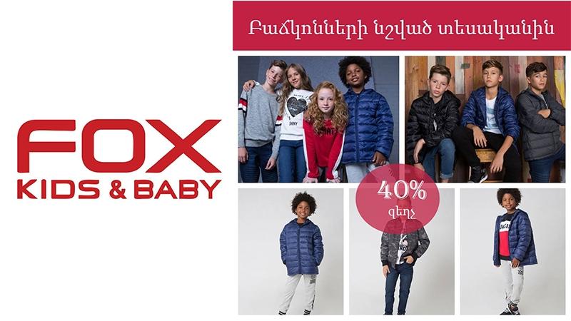 fox_kids_and_baby